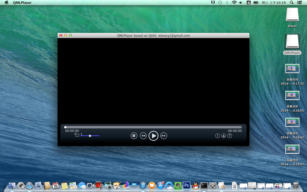 QtAV based QMLPlayer on OSX